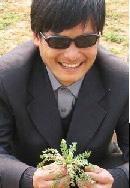 cheng guangcheng